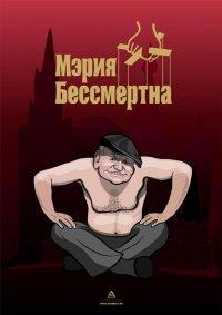 Вася Пупкин, 28 июля 1987, Санкт-Петербург, id4618183