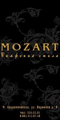 Mozart - club, id5100065